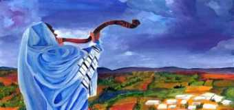 Sound of the Shofar