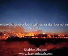 Israel, my love … G-d's love!