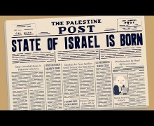 How the State of Israel was Born