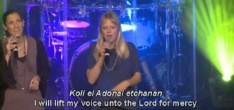 (music) Koli el Adonai (I will lift my voice to the Lord)