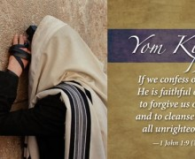 Yom Kippur –The Holiest Day of the Biblical year, aside from Shabbat — is here!!!