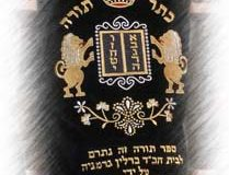 Videos: Visit to the Sofer and the Master's Seminary Torah Scroll