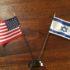 israeli-us-flags-cole
