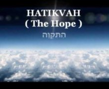 song: Hatikvah (Israel's national anthem)