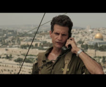 In Our Hands — The Battle for Jerusalem (movie)