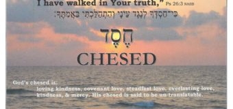 God's Chesed